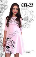 Подростковые платья заготовки