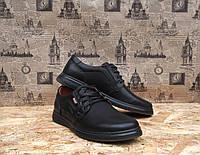 Мужские туфли Bumer 150 с натуральной кожи стильные