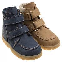 Ботинки Ortex Т-529 ортопедическая обувь для детей, демисезонная