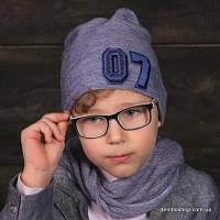 DemboHouse. Демі шапочка для хлопчика Флінт синій 4bf1e267d2dd6