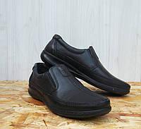 Туфли мужские Konors 261/7-1 кожаные