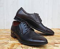 Туфли мужские броги оксфорды L-Style A-3402T с натуральной кожи