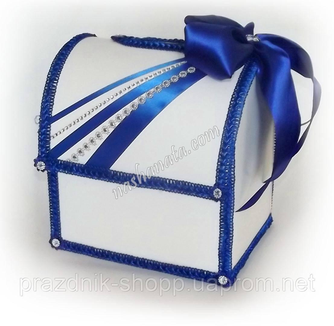 Свадебный сундучок, сине белый.