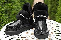 Угги женские черные стильные