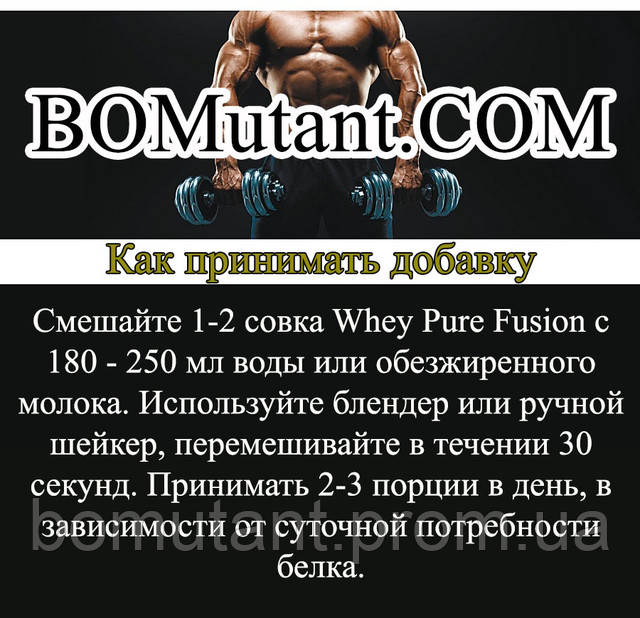 rfr ghbybvfnm AMIX Whey Pure Fusion Protein 4 кг chocolate