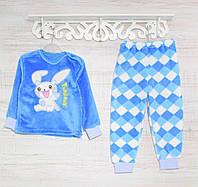 Теплая детская пижама р. 110-116 , 2217KAY махровые -вельсофт, в наличии 92,104,116  Рост
