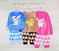 Теплая детская пижама 1-3-5лет , 2217KAY махровые -вельсофт, в наличии 92,104,116  Рост