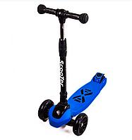 Самокат Scooter SMART X Classic Синий, фото 1