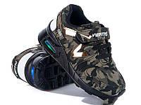 Кроссовки ALEN 125 камуфляж зеленый