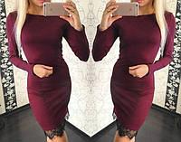 Платье футляр карандаш мини низ кружево бордо, фото 1