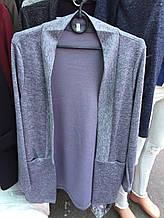 Кардиган жіночий сірий колір 42-46р