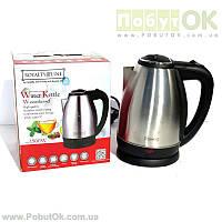 Чайник Электрический ROYALTY LINE EWK-2200.7C (Код:1101) Состояние: НОВОЕ
