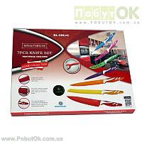 Набор Ножей 7 Едениц ROYALTY LINE RL-COL7C (Код:1098) Состояние: НОВОЕ, фото 1