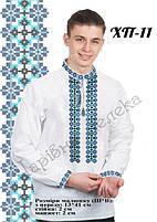 Рубашки подростковые заготовки под вышивку