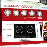 Индукционная Плита ROYALTY LINE DIP-4000.2 (Код:1107) Состояние: НОВОЕ, фото 6