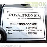 Индукционная Плита ROYALTY LINE DIP-4000.2 (Код:1107) Состояние: НОВОЕ, фото 9
