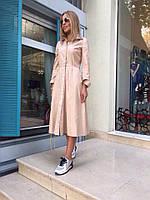 Женское стильное платье MIDI 0002 / бежевое