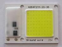 LEd Smart IC 20w 6000K Светодиод 20w светодиодная матрица 20w с драйвером на борту
