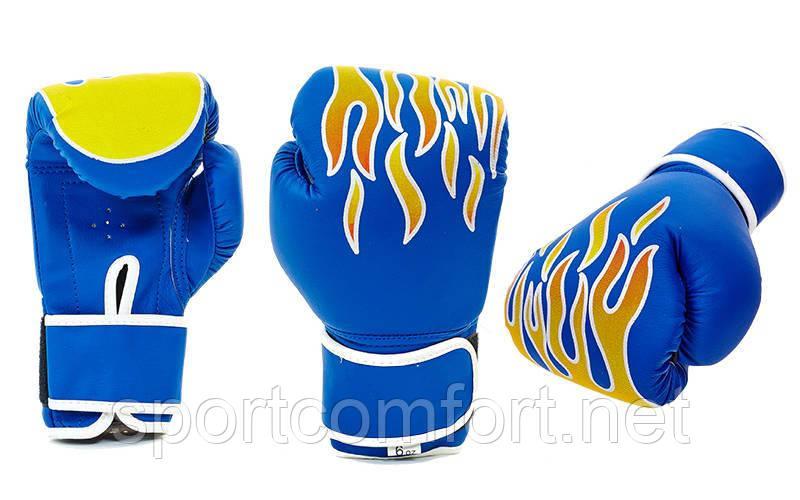 Перчатки для бокса Flame детские (поливинилхлорид) 6 oz синие