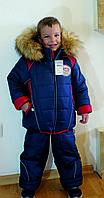"""Комбинезон, куртка + брюки зимние для мальчиков """"Вовка""""."""