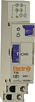 Таймер лестничный электромеханический Т15 16А 230В