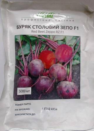 Буряк столовий Зеппо F1  5000н (Проф насіння)