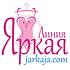 Товары и услуги для життя - магазин «Яркая Линия»