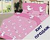 Детское постельное бельё в кроватку Кошка Марри