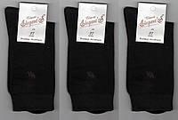 Носки мужские демисезонные х/б с лайкрой Элегант, 25 размер, чёрные, 0901