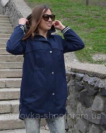 3250bee7f39b Куртка ветровка женская - купить недорого в Харькове, Киеве и ...