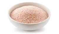 Соль гималайская розовая мелкая, 1 кг