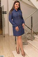 Платье сафари джинсовое с длинным рукавом большого размера 50-54