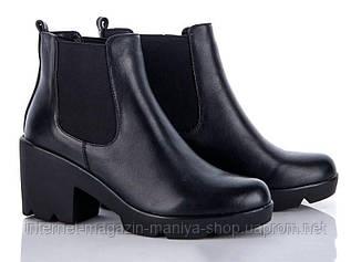 Ботинки Allshoes 123136