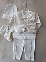 Крестильный костюм для мальчика. Молочный.Оптом .Турция