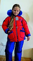 """Зимний комбинезон (комплект куртка+брюки) для девочек """"Мария"""""""