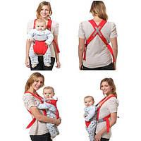 Рюкзак-кенгуру для переноски  малышей  Baby Carriers EN71 от 3 месяцев