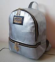 Кожаная Женская сумка Moschino. Выбор Цвета. Мини рюкзак Трэнд. РД103