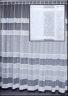 Гардины плотные  в полоску на окна