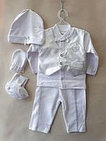 Крестильный костюм для мальчика .Белый .Оптом .Турция