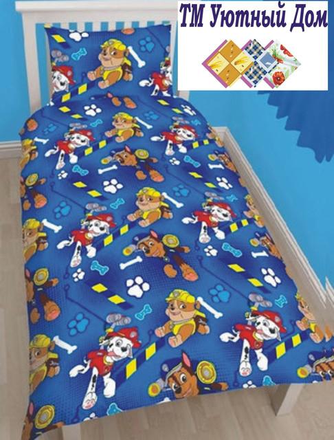 Подростковое и полуторное Детское постельное бельё