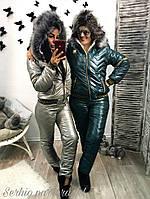 "Лыжный костюм "" Leonto  New star "" супер печка (48, 50)"