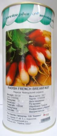 Редиска Французький сніданок 500г (банка) (GSN)
