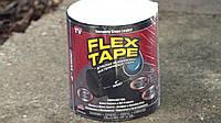 Топ товар! Прочная водонепроницаемая  клейкая пленка Flex Tape
