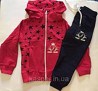 Спортивный костюм для девочки р. 98