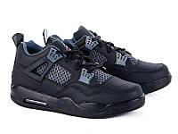 Кроссовки Cinar Nike-9