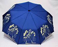 Женский зонт складной полуавтомат. Зонтик от дождя.