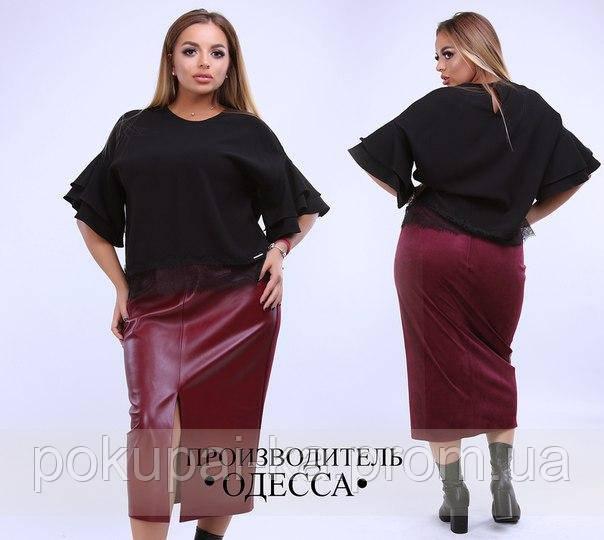 0055dd0c670 Эффектная модная вечерняя блуза!!  продажа