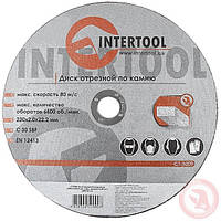 Диск отрезной INTERTOOL CT-5009 (230 мм)