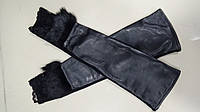 Перчатки кожаные на 1 палец+мех и кружево длина-42см. Размер 6р 6.5р 7р. 7.5р 8р