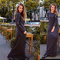 Женское длинное платье макси из ангоры